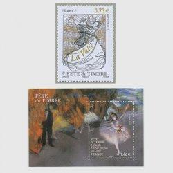 フランス 2017年切手の日