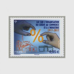 フランス 2017年商工業金融機関法100年