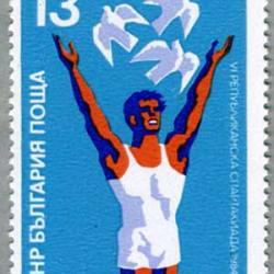 ブルガリア 1984年第6回Spatikiade大会