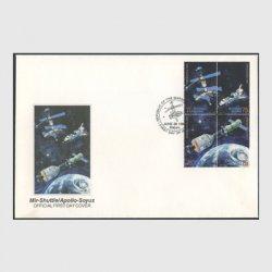 マーシャル諸島 1994年米ソ有人宇宙飛行計画4種FDC