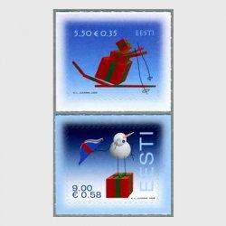 エストニア 2008年クリスマス2種
