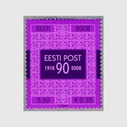 エストニア 2008年エストニア郵政90年