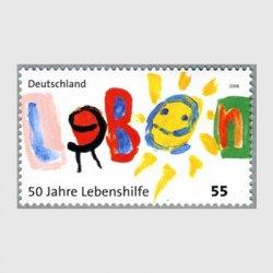 ドイツ 2008年生活援助50年