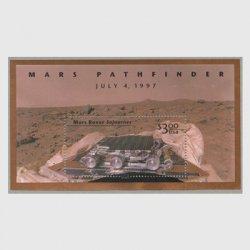 アメリカ 1997年火星探査機小型シート