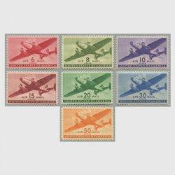 アメリカ 1941-44年航空切手7種
