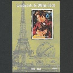 ギニア共和国1998年 ジェームズ・ディーン小型シート