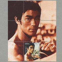 ラオス 1999年ブルース・リー