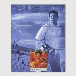 アンゴラ 2000年ブルース・リー、ジェット・リー