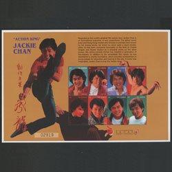 ガンビア 1997年ジャッキー・チェン ※少シミ