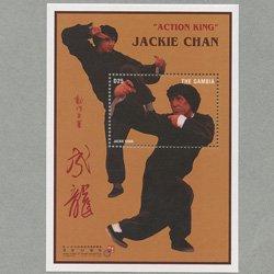 ガンビア 1997年ジャッキー・チェン