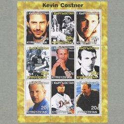 キルギスタン 2000年ケビン・コスナー