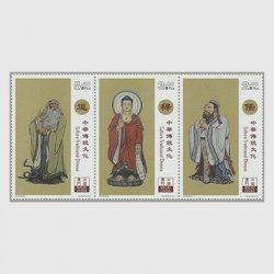 中国マカオ 2017年中国の伝統文化3種連刷