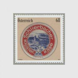 オーストリア 2017年シュリアーバッハチーズ