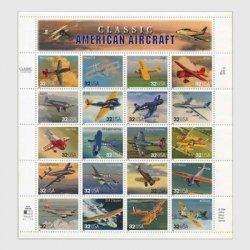 アメリカ 1997年米国の飛行機 シート