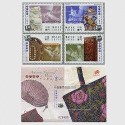 中国マカオ 2008年マカオ伝統工芸