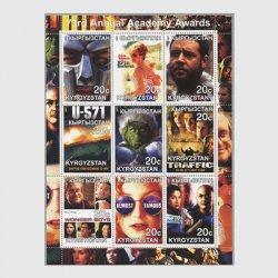 キルギスタン 2001年第73回アカデミー賞受賞
