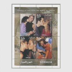 ソマリア 2001年キス