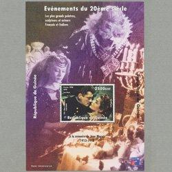 ギニア共和国 1998年ジャン・マレー追悼