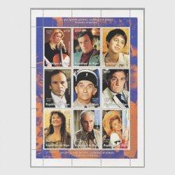 ニジェール共和国 1998年仏伊の映画スター