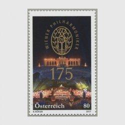 オーストリア 2017年ウィーン・フィルハーモニー管弦楽団175年