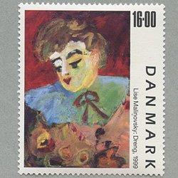 デンマーク 1999年Lisa Malinovskyの絵画