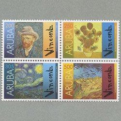 アルバ 2010年ヴィンセント・ヴァン・ゴッホ4種連刷
