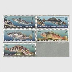英領南極 1999年魚5種