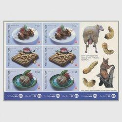 ニュージーランド 2004年ワイルドフード切手帳