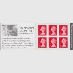 イギリス 2017年マーチン切手50年切手帳