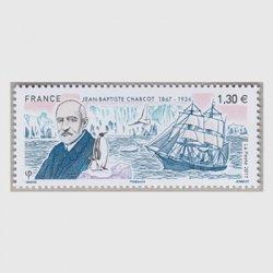 フランス 2017年ジャン・バティスコ・シャルコー生誕150年
