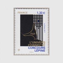 フランス 2017年レピーヌコンクール