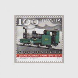 スイス 2017年ブリエンツ・ロートホルン鉄道125年