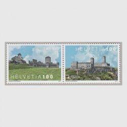 スイス 2017年ヨーロッパ切手「城」2種連刷