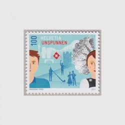 スイス 2017年ウンシュプンネン祭