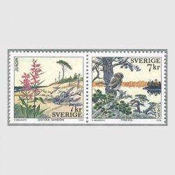 スウェーデン 1999年ヨーロッパ切手湖とフクロウなど