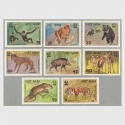 ベトナム 1981年森の動物8種