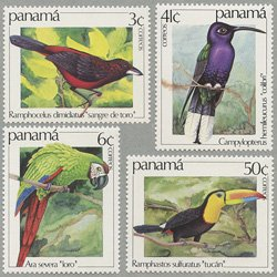 パナマ 1981年鳥4種