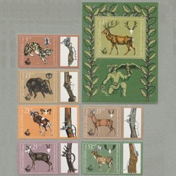 ブルガリア 1981年国際狩猟博覧会7種