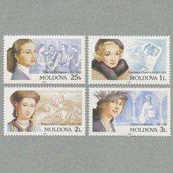 モルドバ 2001年著名人4種