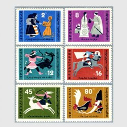 ブルガリア 1961年おとぎ話6種
