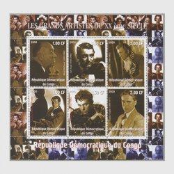 コンゴ民主共和国 2000年20世紀映画界の巨匠たち