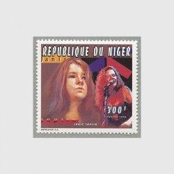 ニジェール 1996年ジャニス・ジョプリン