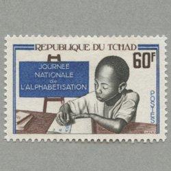 チャド 1968年全国識字の日