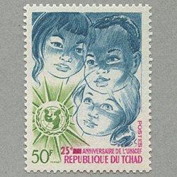 チャド 1971年UNICEF25周年