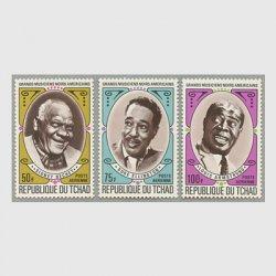 チャド 1971年アメリカのジャズミュージシャン3種