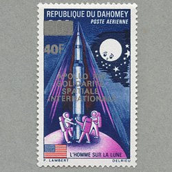 ダホメ 1970年アポロ13号加刷
