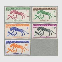 ダホメ 1963年手数料切手パンサー5種