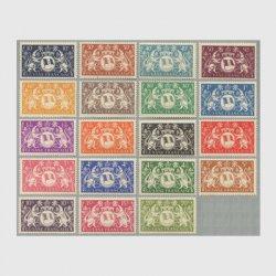 仏領ギアナ 1945年首都カイエンヌの紋章19種