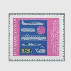 ブルガリア 1965年輸送会議