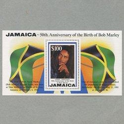 ジャマイカ 1995年ボブ・マーリー生誕50年